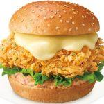 【3/23】KFCにチーズを楽しむ2種の新メニューが登場!  「サクサク骨なしケンタッキー<芳醇チーズ衣>」 「とろ~りチーズチキンサンド」発売!