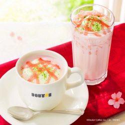 「桜香る ホワイトショコラ・ラテ」