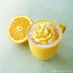 「オレンジ・ブリュレラテ」