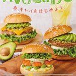 フレッシュネス、ヘルシーファットの3大食材アボカド、サーモン、オリーブオイルを使った「サーモンアボカドサンド」発売
