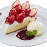 苺×カスタードクリーム×ホイップクリーム! ジョリーパスタの「フレッシュ苺のカスタードタルト」
