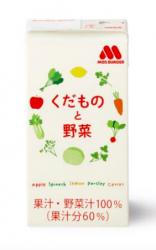 「くだものと野菜(125ml 紙パック)」