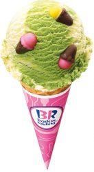 「アイスクリームハント」