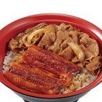 【4/18】すき家の「うな丼」シリーズが今年も帰ってきた! 「サラ旨ポークカレー」もリニューアル