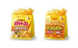 左「ふるポテ(ポテトチップスしあわせバタ~風味)」、右「ふるポテ(サッポロポテトバーべQ あじ風味)」